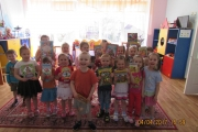 Акция в детском саду «Подари мне чтение доброе»