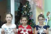 «Снежинка – новогодний цветок»