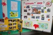 «Бианковские чтения»