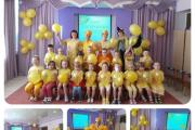 «Цвет настроения желтый!»
